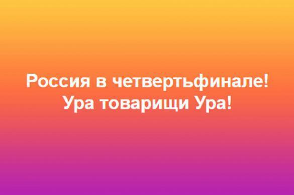 Праздновать или вешаться: Украина ждет матча Россия-Хорватия. 389000.jpeg