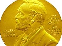 Сегодня назовут Нобелевского лауреата по химии