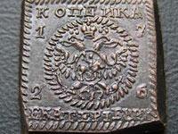 Квадратная монета времен Екатерины II стоит 2 млн рублей