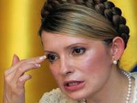 Тимошенко встретится с Папой Римским