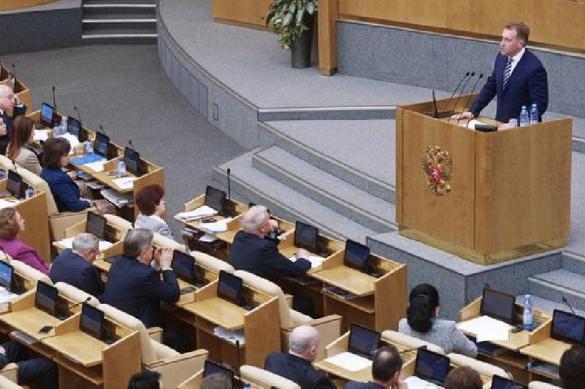 """В Госдуму внесли поправки о """"бессрочном президенте"""". 387004.jpeg"""