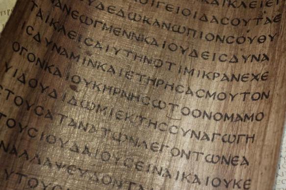 Содержание письма первых христиан обрадовало ученых. 404004.jpeg