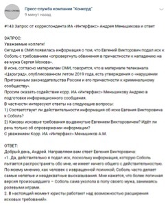 Любовь Соболь ответит по закону перед бизнесменом Пригожиным. 407004.jpeg