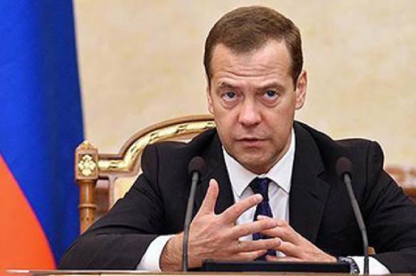 Назван полный состав нового правительства РФ. 387006.jpeg