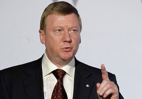 Счетная палата: Приватизация в России не эффективна. Анатолий Чубайс
