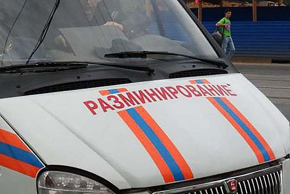 """ФСБ нашла виновных в """"минировании"""" зданий в российских городах. 377007.jpeg"""