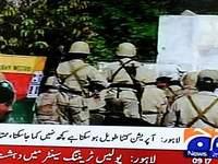Ответственность за теракт в Лахоре талибы взяли на себя