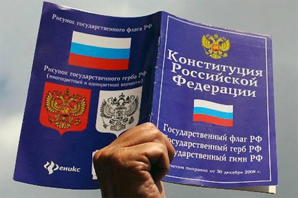 Поправки в Конституцию будут рассматривать четверть года. конституция