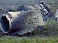 Один пилот погиб при столкновении Су-27