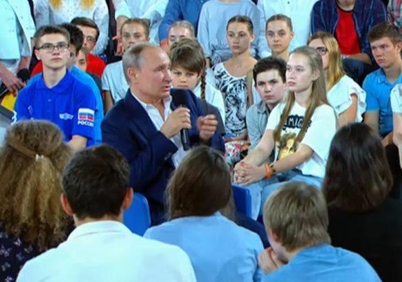 Владимир Путин: очень хотелось бы узнать, что лежит в основе появления Солнечной системы. 372009.jpeg