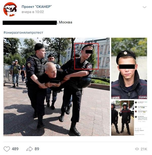 Рябцева призвала остановить проект, призывающий травить полицейских в С. 404009.jpeg
