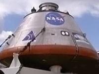 В США показали будущий космический корабль (фото)