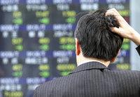 Бизнес-сводка: доллар подрос на 4 копейки. биржа