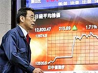 Торги на бирже в Токио стартовали с роста ведущих индексов