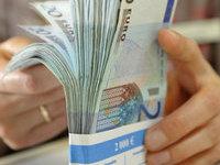 Испания получит часть денег от ЕС уже в июле. 266011.jpeg