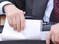 Около 10 процентов российских диссертаций могут оказаться списанными. 286012.jpeg