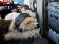 "Арбитражный суд признал ""Ланту-тур"" банкротом. 271014.jpeg"