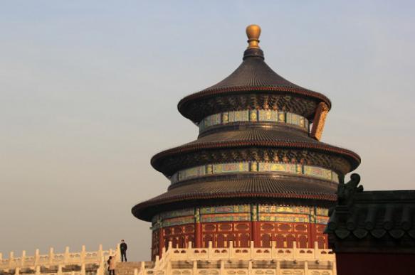 Китай отказался от глобальных планов?. 396014.jpeg