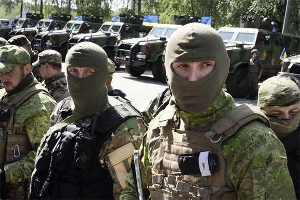Украинские штурмовики