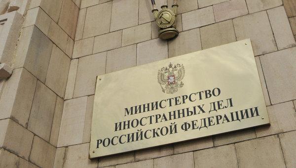 В МИД России действия США расценивают как непредсказуемые. 307017.jpeg