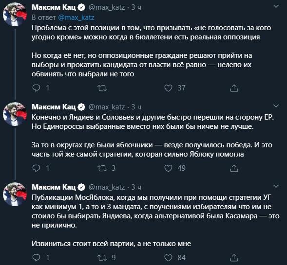 Максим Кац и Алексей Мельников поспорили о пользе