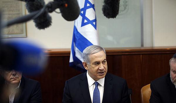 Израильский парламент объявил о самороспуске. Израильский парламент назначил новую дату выборов