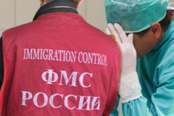 В Москве работал подпольный госпиталь-абортарий для мигрантов. 390019.jpeg