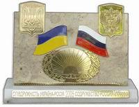 Отношения между Россией и Украиной скоро потеплеют