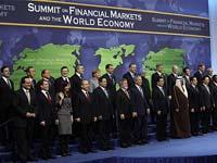 Известно место проведения следующего саммита