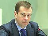 Дмитрий Медведев: финансовая система в России все еще слаба