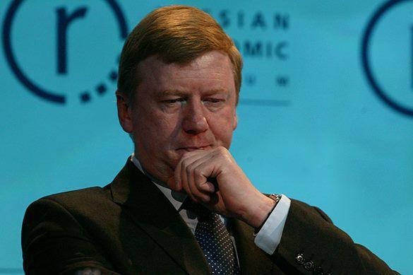 Чайка сказал опредотвращении приватизации «Роснано» позаниженной цене