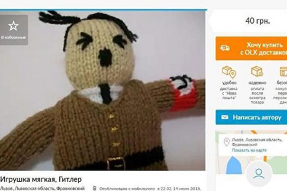 Во Львове выставили на продажу вязаного Гитлера. 390021.jpeg