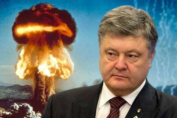 Порошенко будет пугать мир ядерным оружием РФ