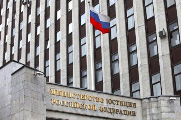 В Минюсте объяснили, когда коррупция чиновников бывает