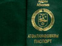 Россия предложила жителям Абхазии изменить данные паспорта