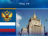 МИД РФ подтвердил инцидент с дипломатом, но не раскрыл деталей