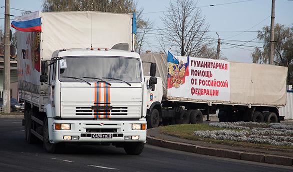 Гумконвой отправился в Донбасс
