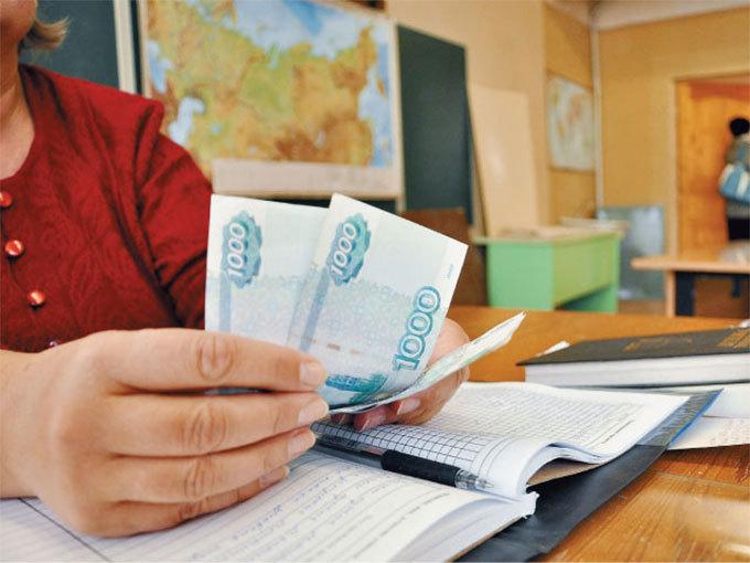 Массовые поборы выявили в школах Самары. Массовые поборы выявили в школах Самары