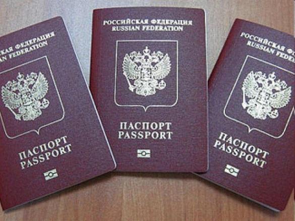 В паспортах россиян предложено ставить штампы на выборах. 378027.jpeg