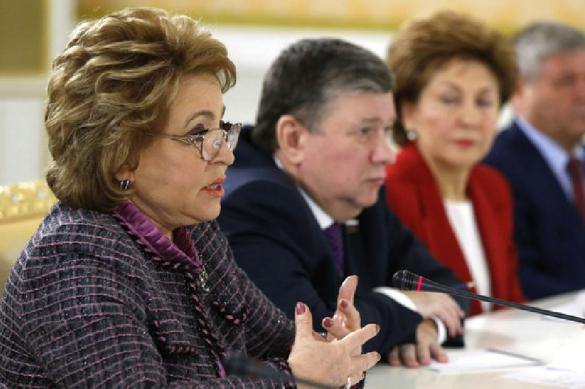 В Москве признали неготовность к немедленному ответу на санкции США. 386029.jpeg