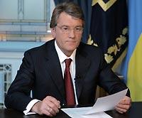 Ющенко улучшит отношения с Россией, но непонятно, каким образом