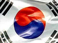 В Южной Корее хоронят