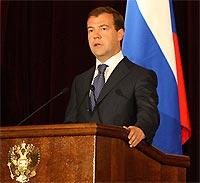 Медведев: от сбора подписей на выборах в перспективе можно отказаться