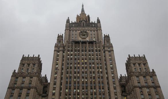 В МИД России послу Бельгии выразили протест. МИД России