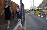 Египет решил не отзывать своего посла из Израиля. border