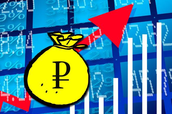 МЭР улучшил прогноз по динамике роста ВВП России