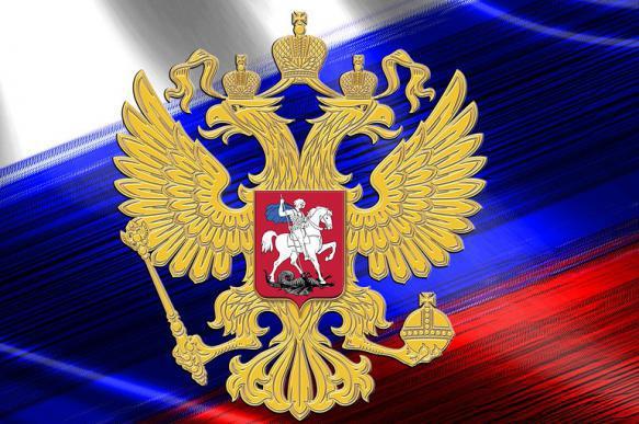 картинки россии герба