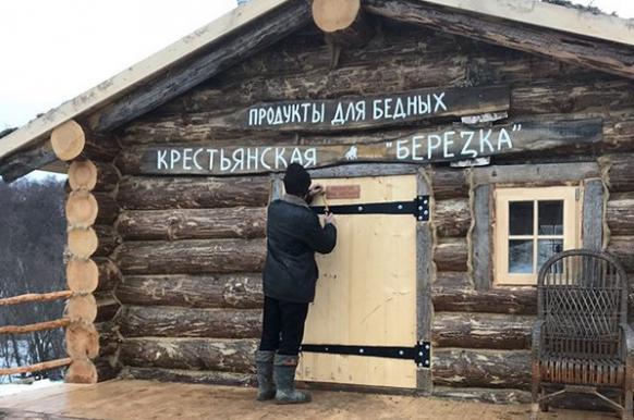 Герман Стерлигов начал продавать хлеб