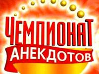 На Украине проводят конкурс анекдотов о цензуре