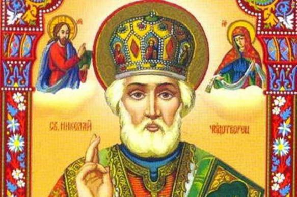 Святитель Николай - светоч Мир Ликийских. 396035.jpeg